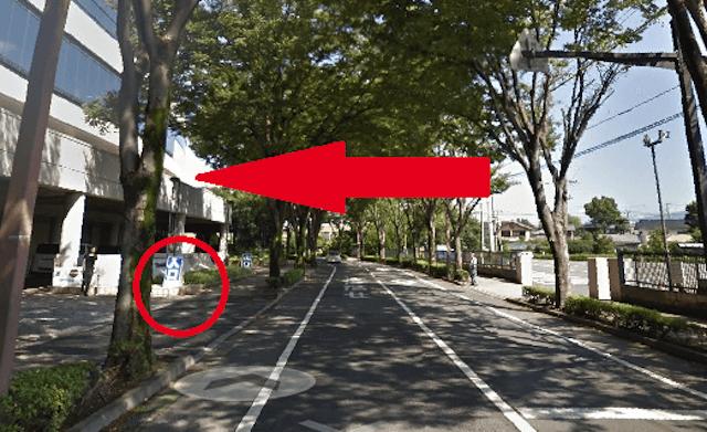 前橋競輪場アクセス3