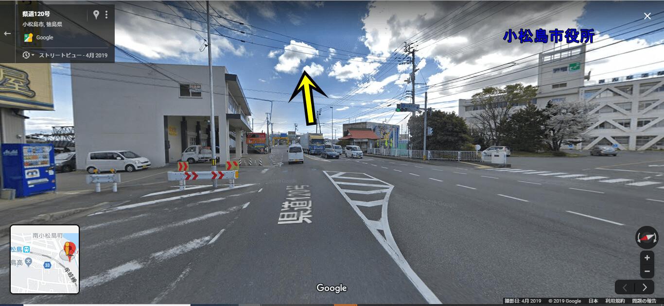 小松島、競輪、競輪場