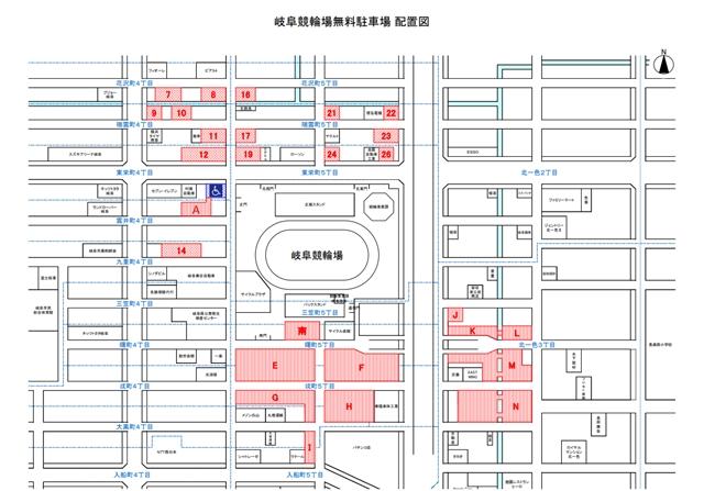 岐阜競輪周辺路地地図
