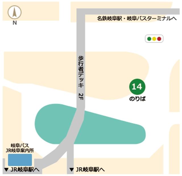 岐阜競輪周辺地図
