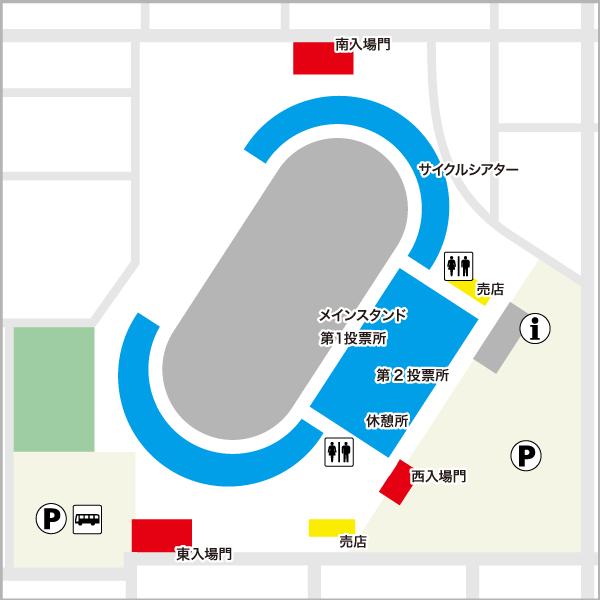 弥彦競輪場内地図