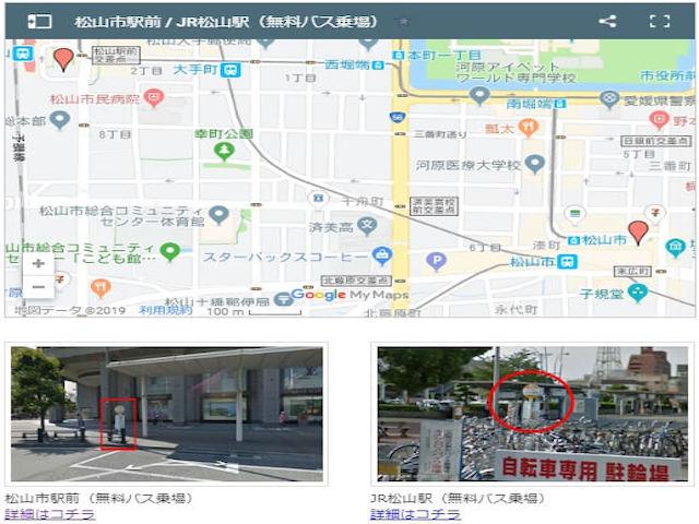 松山競輪場 駐車場アクセス