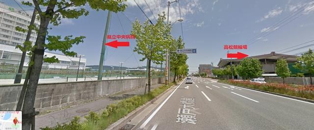 高松競輪地図1