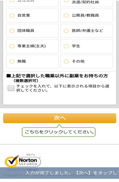登録、Kドリ