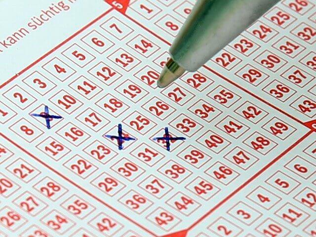 Dokanto!とは?DMM競輪の競輪投票ドカント7や4の購入方法や税金など。